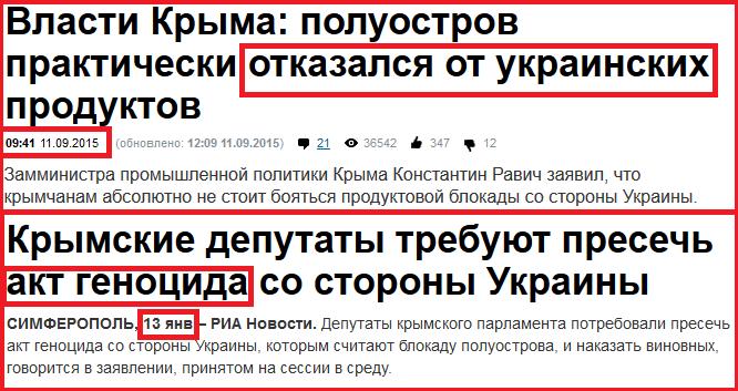 Россия запустила в оккупированном Крыму дополнительную газотурбинную электростанцию - Цензор.НЕТ 4051
