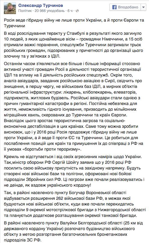 Путин и Обама обсудили ситуацию в Украине и Сирии, – Reuters - Цензор.НЕТ 6063
