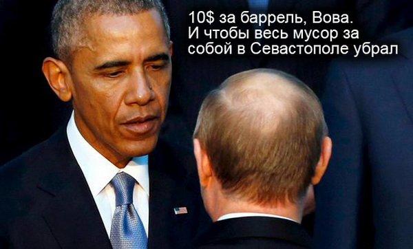 """""""Вот он - кошмар Путина!"""", - Саакашвили об открытии транзитного маршрута из Украины в Китай в обход России - Цензор.НЕТ 1382"""