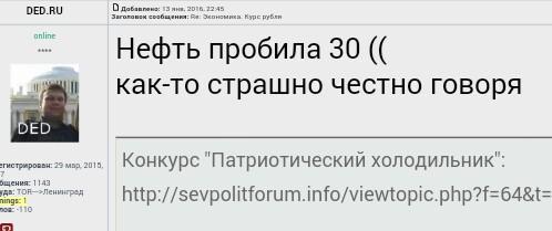 Лукашенко - силовикам: С боевиками, воевавшими на Донбассе, разбирайтесь мгновенно вместе с милицией и КГБ - Цензор.НЕТ 9030