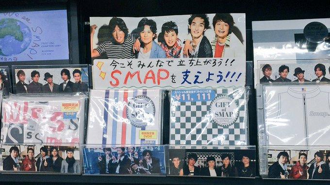"""【世界に一つだけの花】が紡ぐ!""""SMAP""""ファンの願い......"""