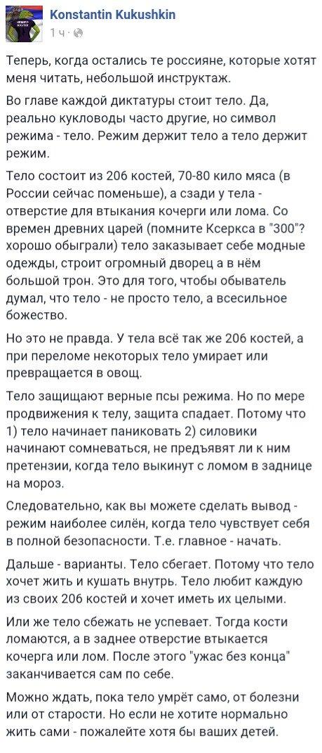 Центробанк РФ продолжает снижать официальный курс рубля - Цензор.НЕТ 4062