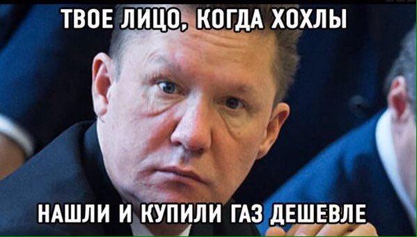 """С начала отопительного сезона из украинских газохранилищ отобрано на 38% меньше газа, чем в прошлом году, - """"Укртрансгаз"""" - Цензор.НЕТ 6372"""