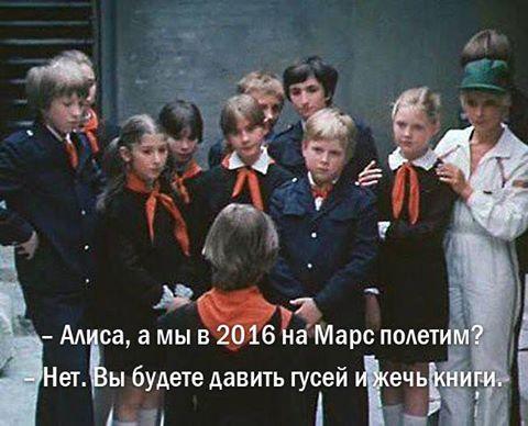 """""""Хуже, чем в лихие 90-е. Тогда хоть продукты давали в счет зарплаты"""", - российские шахтеры в Ростовской области решили продолжать голодовку протеста - Цензор.НЕТ 2652"""