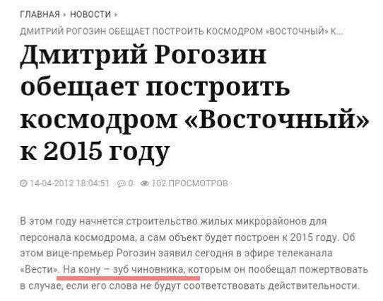 """Европа отказалась от российской ракеты """"Союз-СТ"""" для запуска спутников - Цензор.НЕТ 8000"""