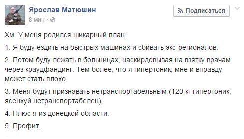 Судилище над Савченко продолжится 18 января - Цензор.НЕТ 1922