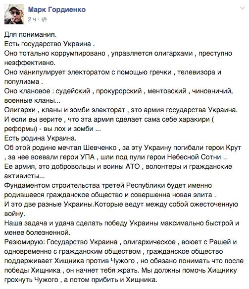 159 территориальных общин объединились в рамках децентрализации, - Гройсман - Цензор.НЕТ 5701