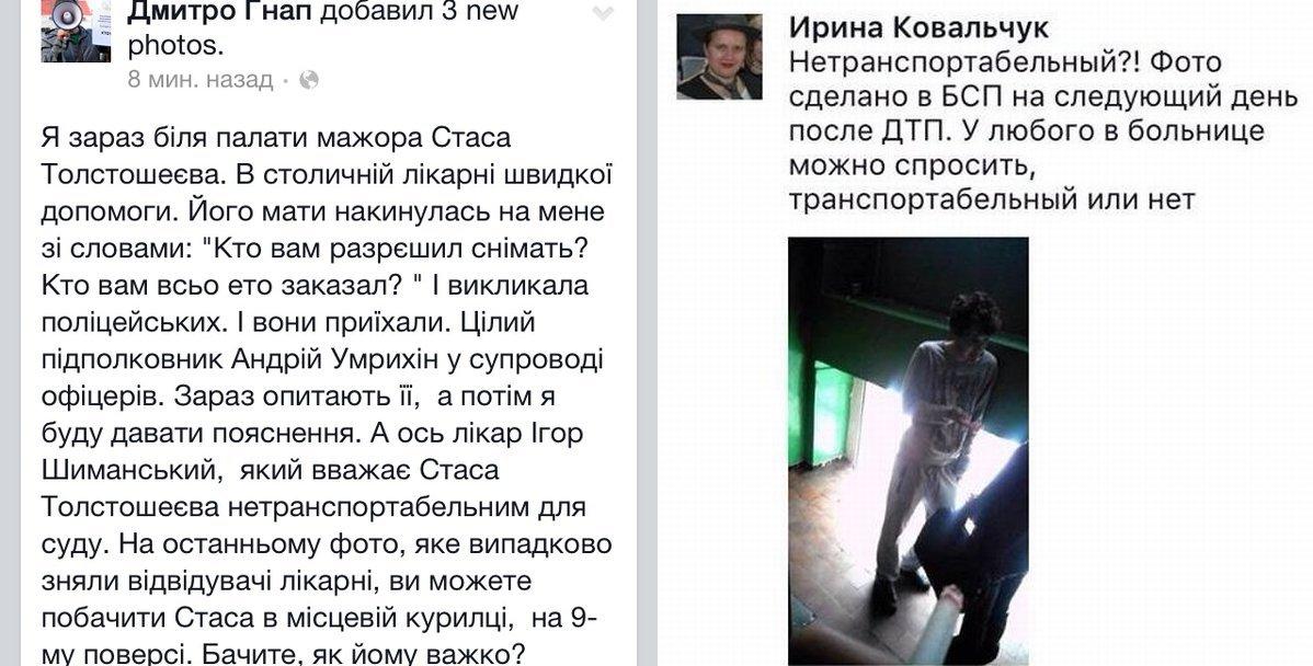 Суд дал условные сроки жителям Николаева за распространение сепаратистских листовок - Цензор.НЕТ 1619