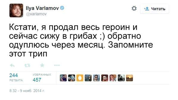 Центробанк РФ продолжает снижать официальный курс рубля - Цензор.НЕТ 1717