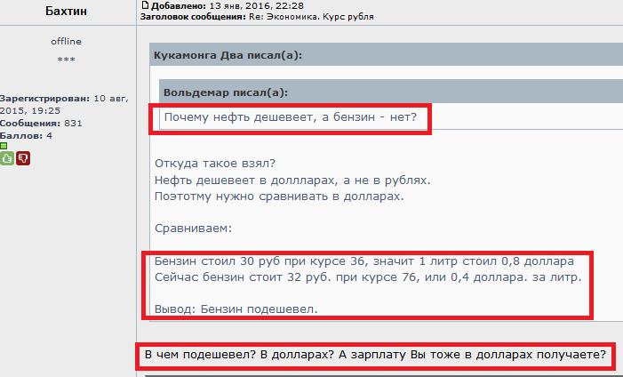 Лукашенко - силовикам: С боевиками, воевавшими на Донбассе, разбирайтесь мгновенно вместе с милицией и КГБ - Цензор.НЕТ 4025