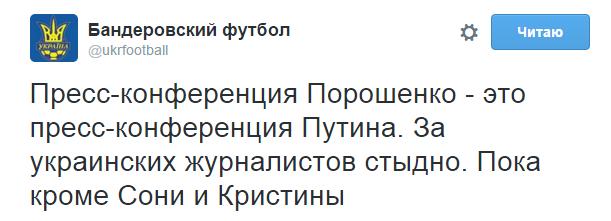 """Порошенко: Украина готова к переговорам с РФ по реструктуризации """"долга Януковича"""" - Цензор.НЕТ 4470"""