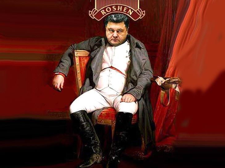 Через коррупционные сделки госпредприятий из бюджета Украины ежегодно вымывается 50 млрд гривен, - Чумак - Цензор.НЕТ 7829