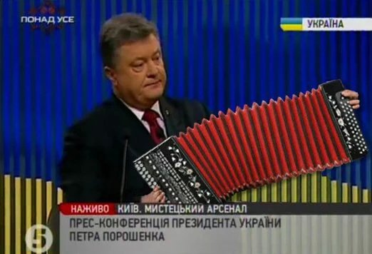 Оккупированная часть Донбасса должна быть возвращена под контроль Украины в 2016 году, - Порошенко - Цензор.НЕТ 275