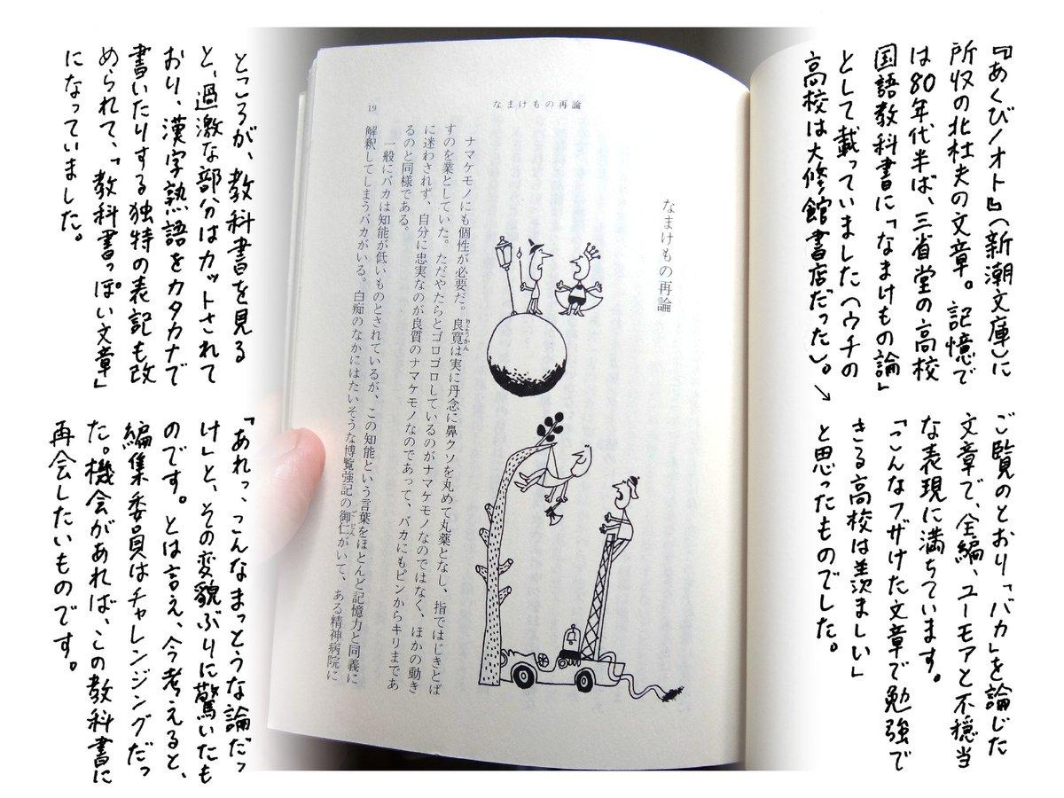 やむを得 ない 漢字