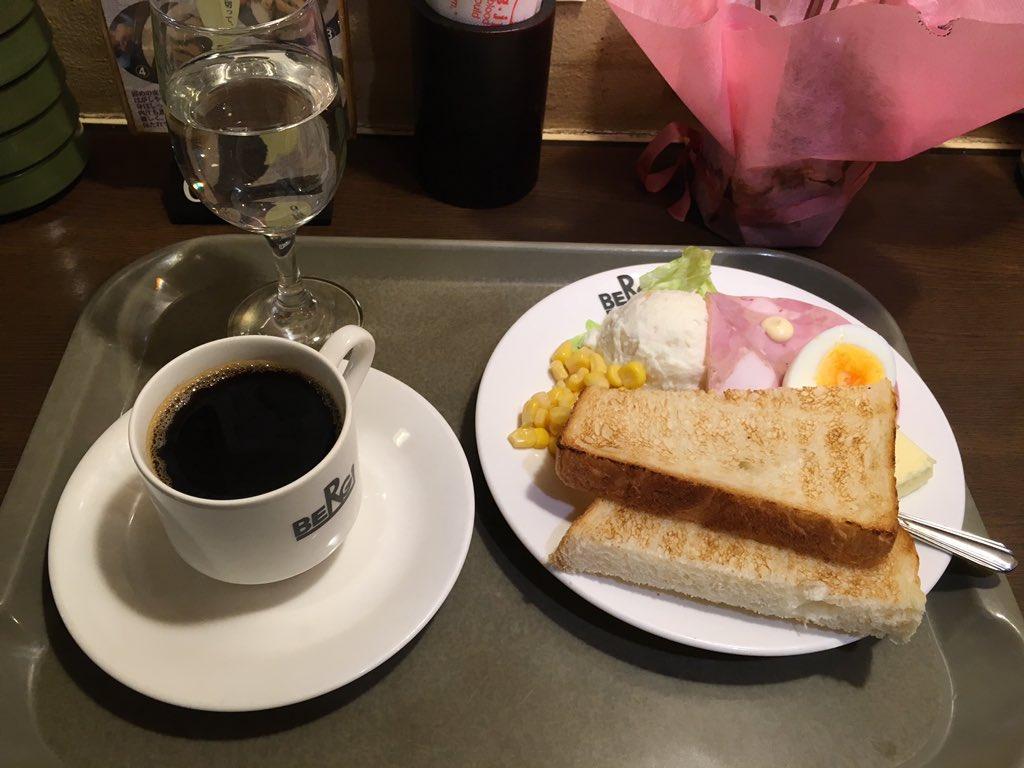 久し振りにベルクで朝食。グラスは三重のお酒「作(ざく)」 https://t.co/d4pdDcTbLK