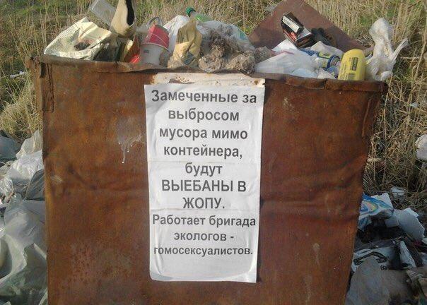 Гонтарева отбыла в Давос на экономический форум - Цензор.НЕТ 6408
