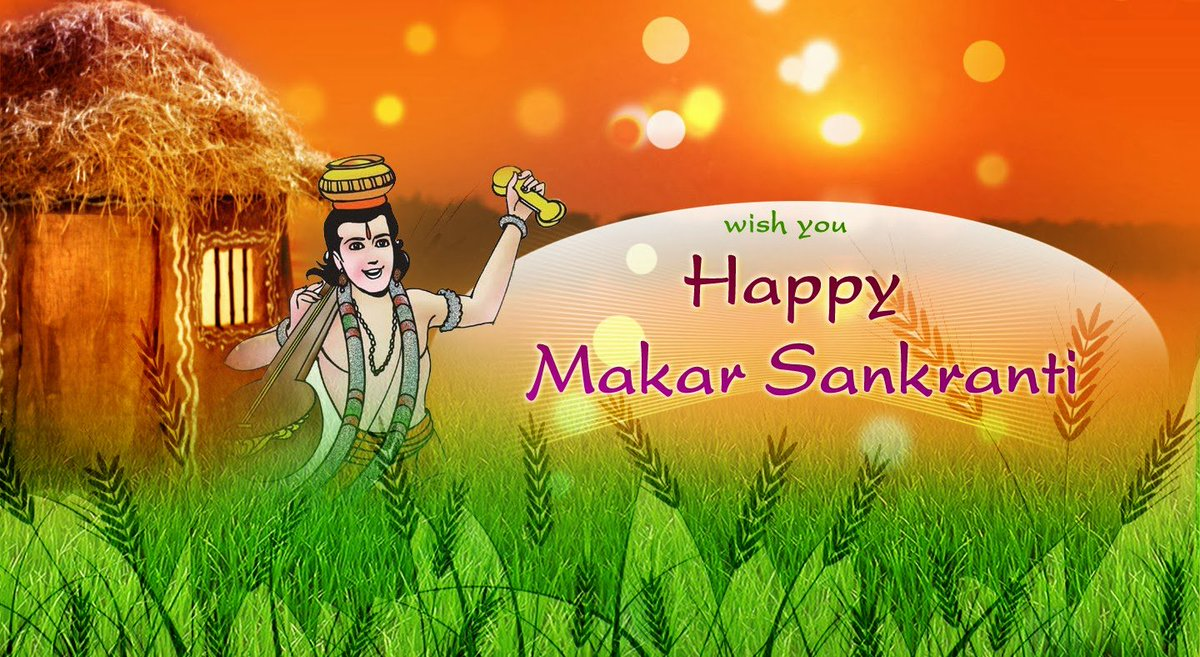 Happy Makar Sankranti Greeting Cards  IMAGES, GIF, ANIMATED GIF, WALLPAPER, STICKER FOR WHATSAPP & FACEBOOK