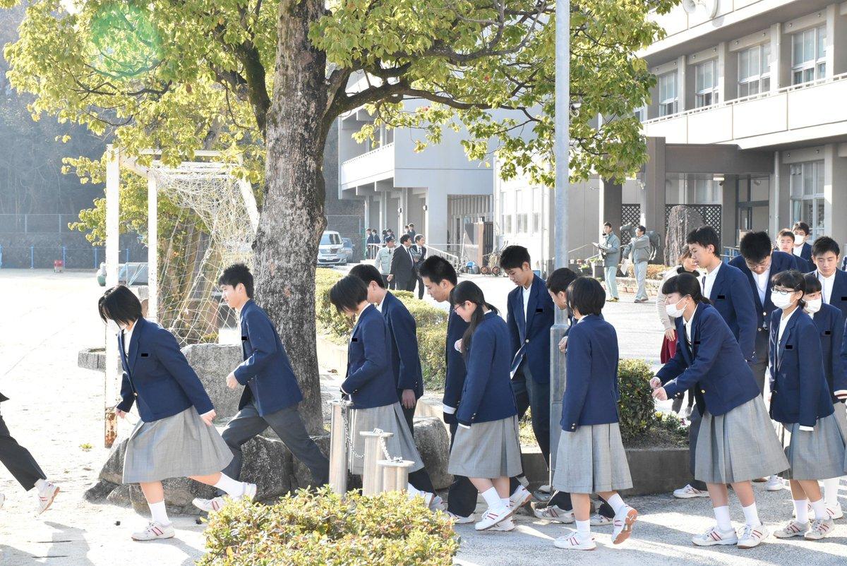 ホームページ 平野 中学校