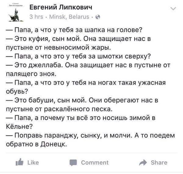 Кризис беженцев в ЕС не повлияет на сроки отмены виз для украинцев, - Климкин - Цензор.НЕТ 3090