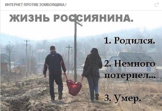 Азербайджан, Казахстан, Грузия и Украина договорились о льготах на грузоперевозки в обход России - Цензор.НЕТ 4972