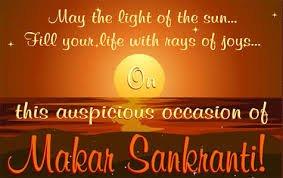 Happy Makar Sankranti Greeting Cards