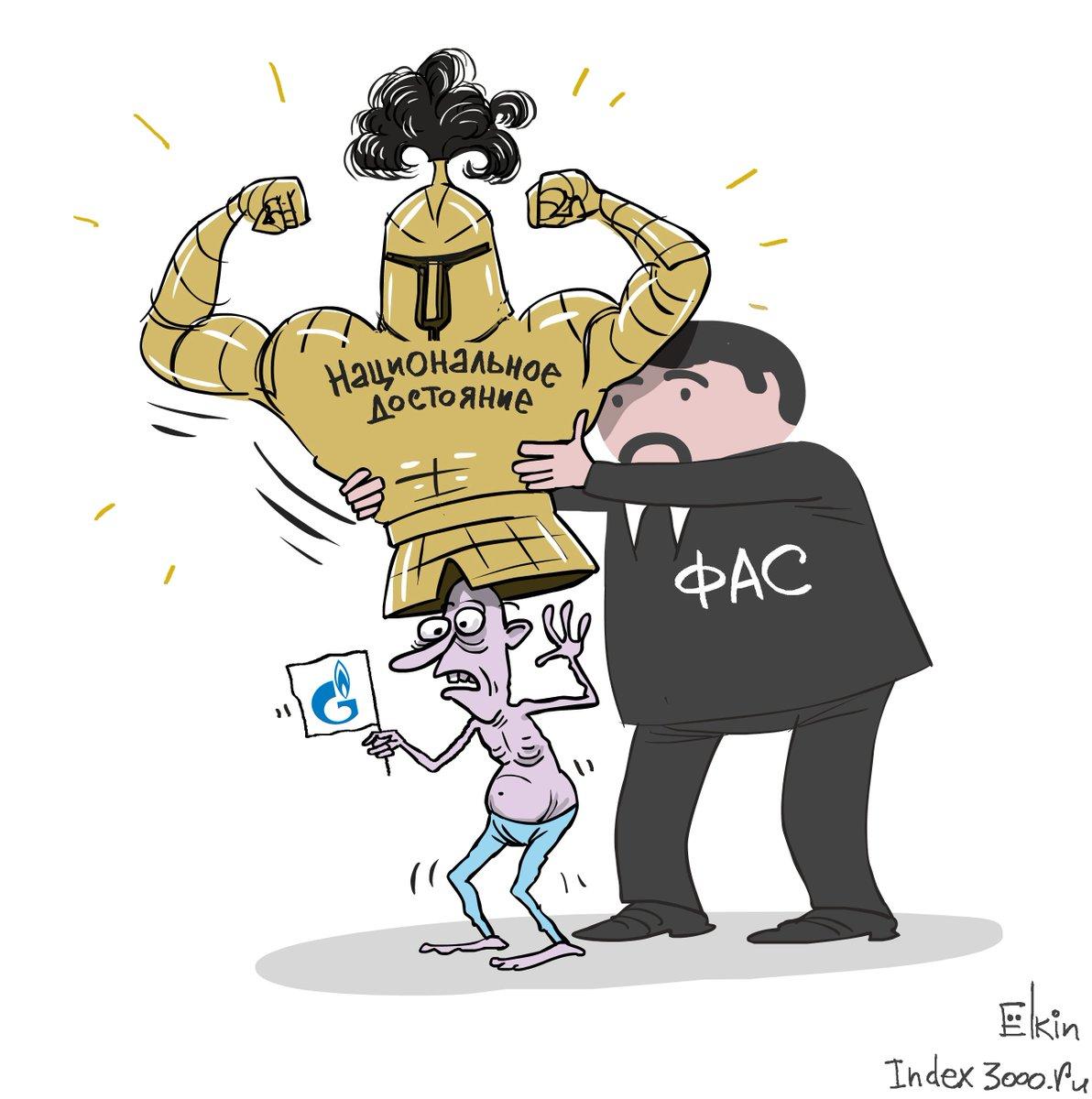 Украина пожаловалась в ВТО на торговые ограничения со стороны России - Цензор.НЕТ 96