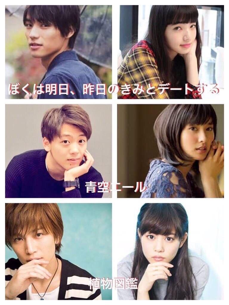 1年間で絶世の美人女優を3人も食えるなんて、山崎賢人、羨ましすぎるぜ...ww