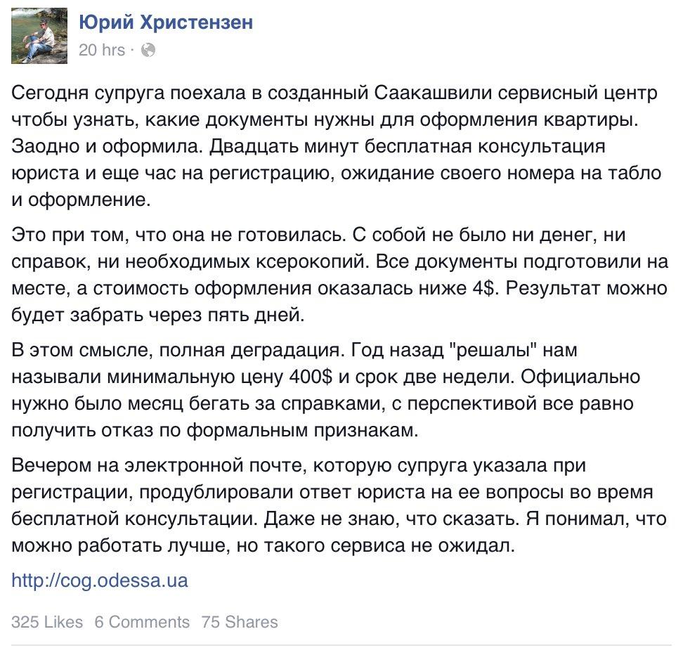 """""""Я встречался с Грызловым. Он был членом официальной делегации"""", - Порошенко объяснил встречу с санкционным российским политиком - Цензор.НЕТ 312"""