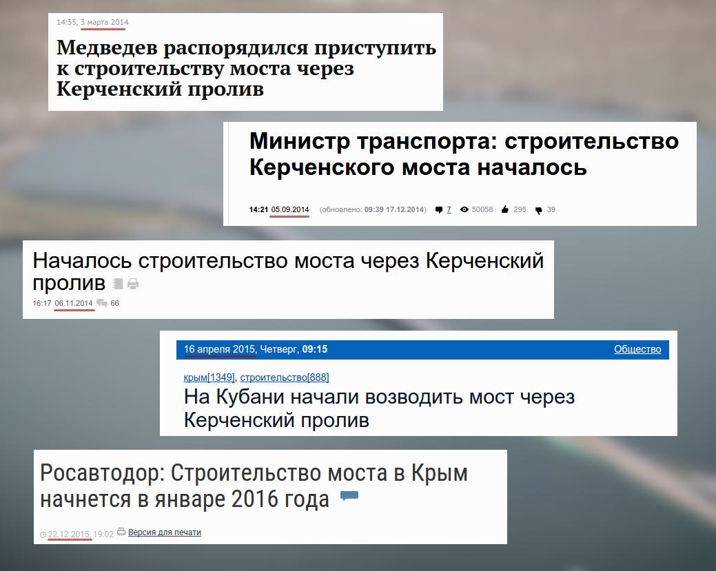 Оккупанты окончательно убили свободу слова в Крыму, - Стець - Цензор.НЕТ 1804