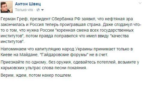 Боевики из снайперского оружия обстреляли автомобиль ОБСЕ в Марьинке, - штаб АТО - Цензор.НЕТ 9885