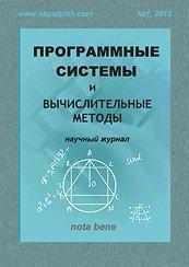 book Bioreactors in Stem Cell Biology: Methods and