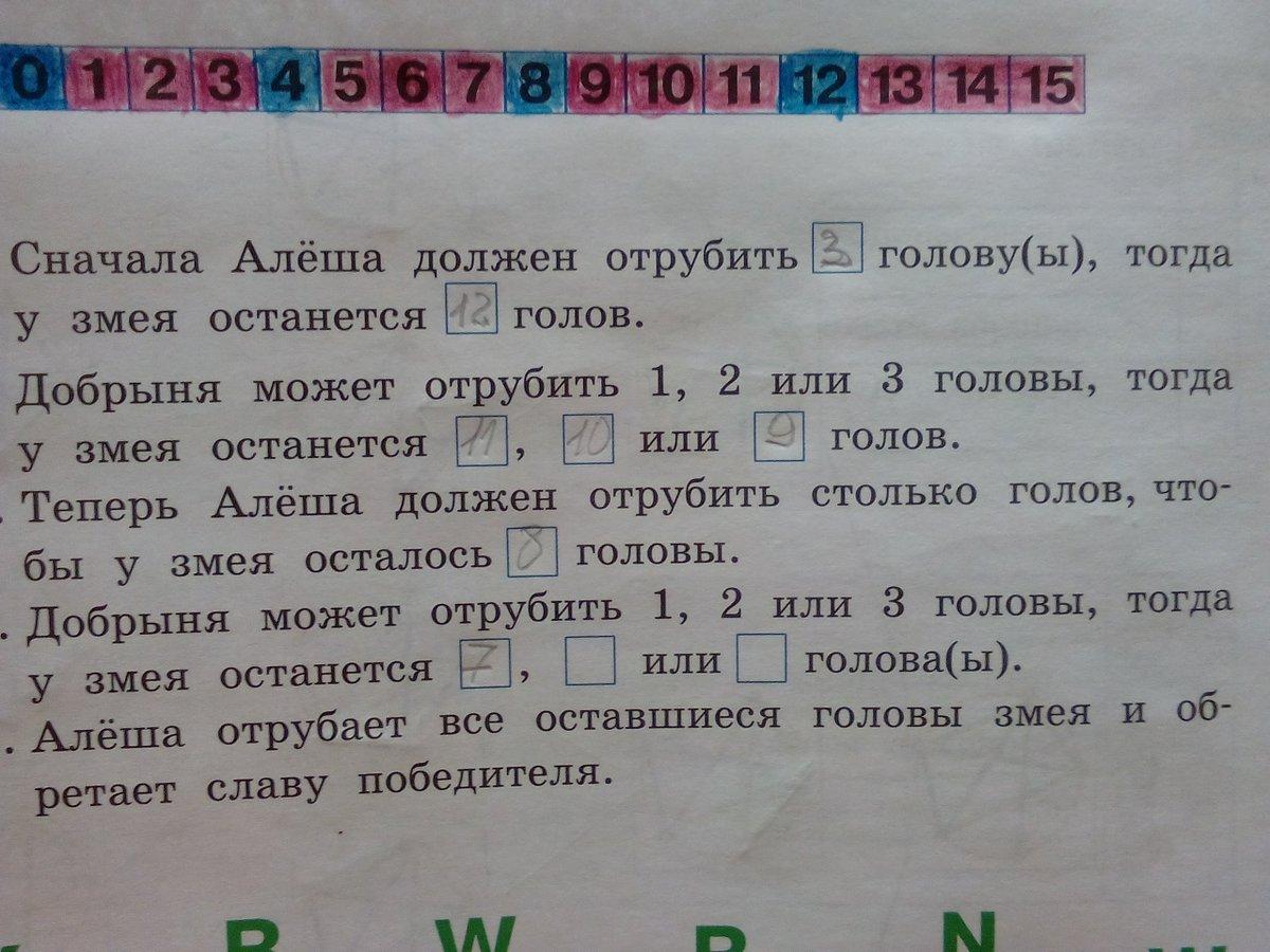 Handbook of