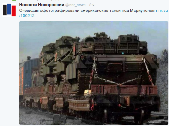 """Боевики """"ДНР"""" планировали теракт в одной из райгосадминистраций Мариуполя, - СБУ - Цензор.НЕТ 4188"""