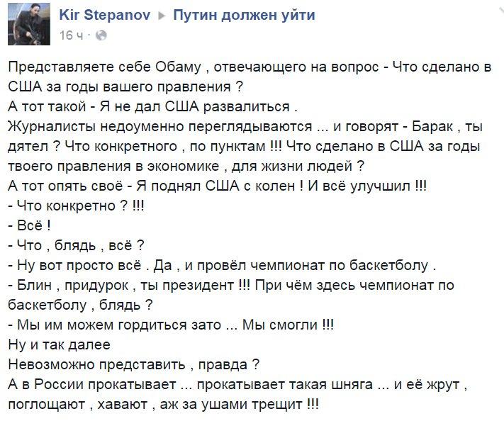 Встреча Нуланд и Суркова в Калининградской области завершилась - Цензор.НЕТ 6206