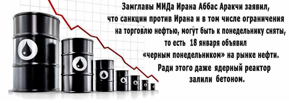 Спецбатальон на границе с Крымом будет сформирован через два месяца, - Ислямов - Цензор.НЕТ 3029