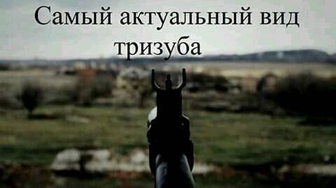 На Донбассе продолжается нарушение режима прекращения огня, - ОБСЕ - Цензор.НЕТ 6400