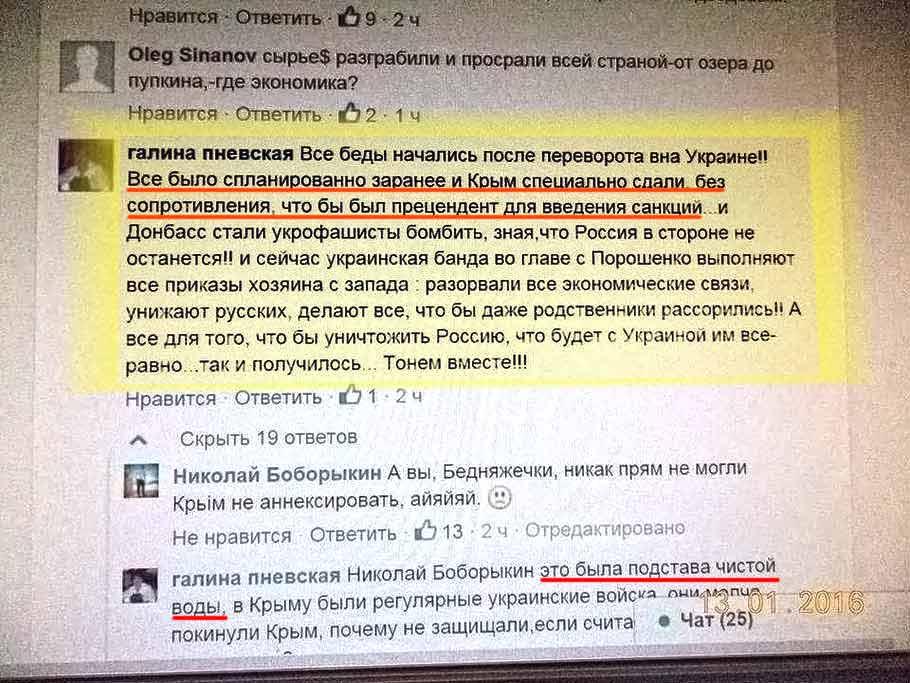 С начала суток боевики больше всего обстрелов совершили в районе Марьинки, - пресс-центр АТО - Цензор.НЕТ 3847