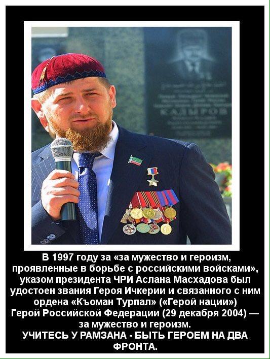 """""""Путин убил твоего отца. С чеченского парня сняли штаны за то, что он сказал """"Путин - п#####с"""". Какой позор!"""", - экс-глава администрации Президента Ичкерии Баталов - Кадырову - Цензор.НЕТ 5279"""