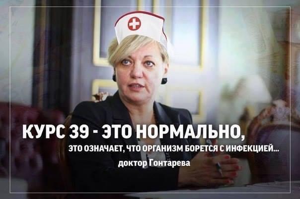 Через коррупционные сделки госпредприятий из бюджета Украины ежегодно вымывается 50 млрд гривен, - Чумак - Цензор.НЕТ 2182