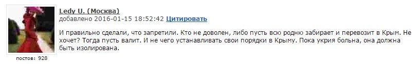Оккупанты окончательно убили свободу слова в Крыму, - Стець - Цензор.НЕТ 371