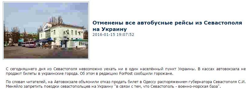 Оккупанты окончательно убили свободу слова в Крыму, - Стець - Цензор.НЕТ 615