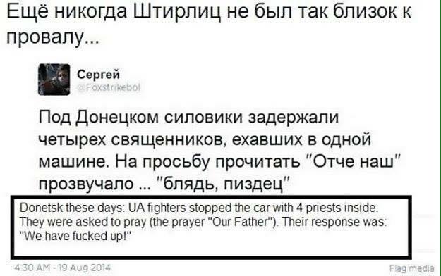"""Террористы наращивают активность на Мариупольском направлении, - пресс-офицер сектора """"М"""" - Цензор.НЕТ 3024"""