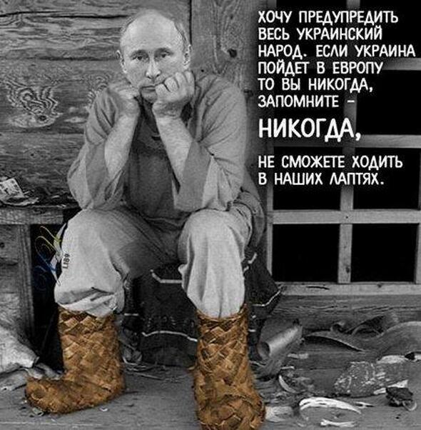 Заседание исполкома Всемирного конгресса крымских татар проведут в Геническе, - Чубаров - Цензор.НЕТ 6283