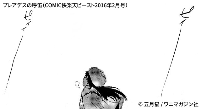佐古公信(本垢)2019/01/06 札...