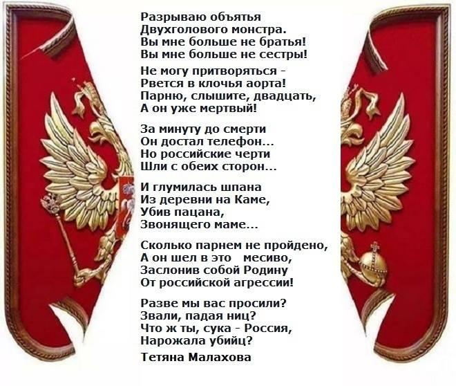 Суд продлил содержание под стражей 5 фигурантам по делу о трагедии 2 мая в Одессе - Цензор.НЕТ 3511
