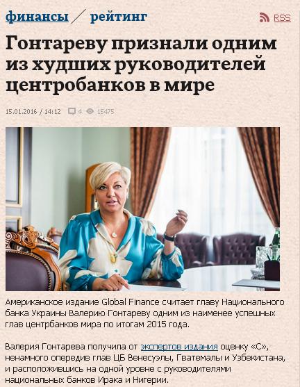 Глава Одесской таможни Марушевская объявила конкурсный набор на новые должности - Цензор.НЕТ 4911
