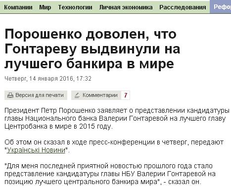 Глава Одесской таможни Марушевская объявила конкурсный набор на новые должности - Цензор.НЕТ 3730