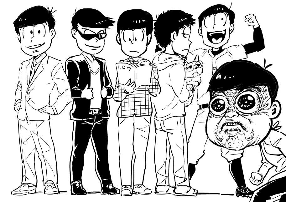 おそ松さんやっと描き分けできるようになった https://t.co/KerNFrXWaT