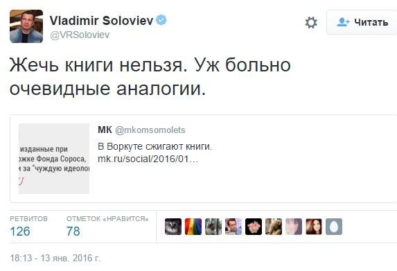 Спецбатальон на границе с Крымом будет сформирован через два месяца, - Ислямов - Цензор.НЕТ 7166