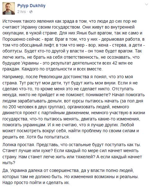 США допускают частичное снятие санкций с России в случае урегулирования ситуации на востоке Украины, - сотрудник Госдепа Фрид - Цензор.НЕТ 2552